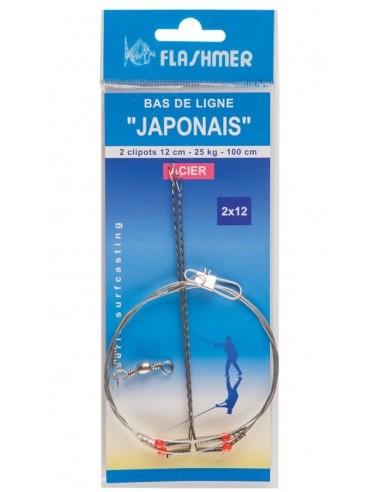 Bas de ligne japonais acier Flashmer